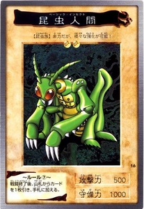 YuGiOh Bandai Japanese Original Series 1st Generation Single Card Common #16 Basic Insect