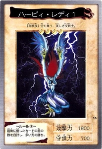 YuGiOh Bandai Japanese Original Series 1st Generation Single Card Common #18 Harpie Lady 1