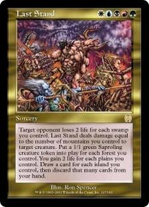 Magic the Gathering Apocalypse Single Card Rare #107 Last Stand