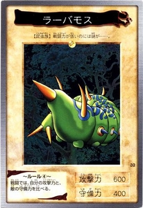 YuGiOh Bandai Japanese Original Series 1st Generation Single Card Common #32 Larvae Moth