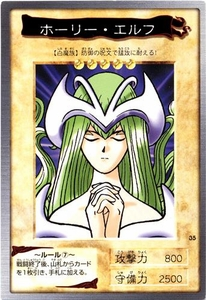 YuGiOh Bandai Japanese Original Series 1st Generation Single Card Common #35 Mystical Elf