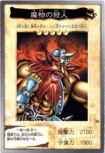 YuGiOh Bandai Japanese Original Series 2nd Generation Single Card Common #70 Kojikocy