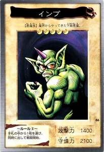 YuGiOh Bandai Japanese Original Series 2nd Generation Single Card Common #86 Horn Imp