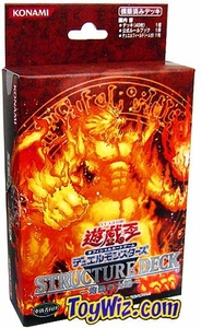 YuGiOh Konami Japanese Structure Deck Blaze of Destruction