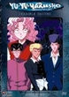Yu Yu Hakusho DVD Volume 20 CHAPTER BLACK - Terrible Truths UNCUT