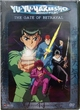 Yu Yu Hakusho DVD Volume 4 THE SPIRIT DETECTIVE The Gate of Betrayal UNCUT