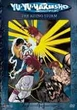 Yu Yu Hakusho DVD Volume 12 DARK TOURNAMENT The Rising Storm UNCUT