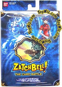 Zatch Bell Card Battle Game Gathering Storm Theme Deck League of Symmetry (Blue Box)