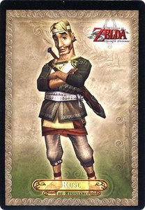 Legend of Zelda Twilight Princess Trading Card #15 Rusl  [The Resistance]