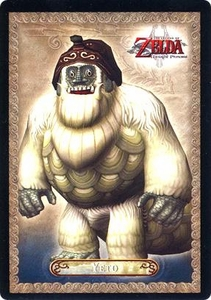 Legend of Zelda Twilight Princess Trading Card #18 Yeto