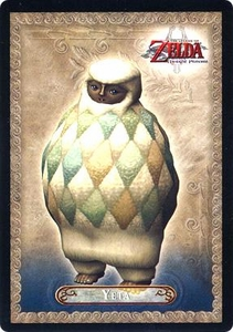Legend of Zelda Twilight Princess Trading Card #19 Yeta