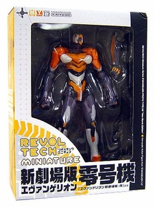 Neon Genesis Evangelion Rebuild Miniature Revoltech Super Poseable Action Figure Proto Type-00 [New Movie Version] BLOWOUT SALE!