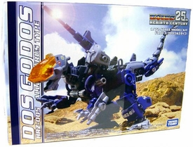 Zoids 25th Rebirth Century Japanese Takara Tomy Model Kit HRZ-005 Dos Godos