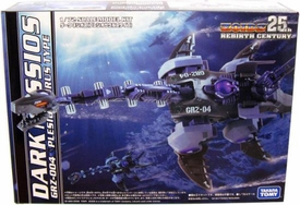 Zoids 25th Rebirth Century Japanese Takara Tomy Model Kit GRZ-004 Dark Nessios
