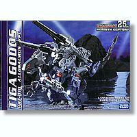 Zoids 25th Rebirth Century Japanese Takara Tomy Model Kit HRZ-010 Tiga Godos