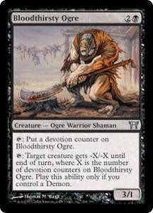 Magic the Gathering Champions of Kamigawa Single Card Uncommon #104 Bloodthirsty Ogre