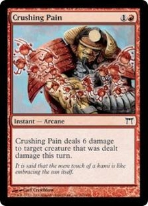 Magic the Gathering Champions of Kamigawa Single Card Common #162 Crushing Pain