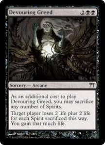 Magic the Gathering Champions of Kamigawa Single Card Common #110 Devouring Greed
