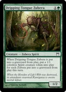 Magic the Gathering Champions of Kamigawa Single Card Common #206 Dripping-Tongue Zubera