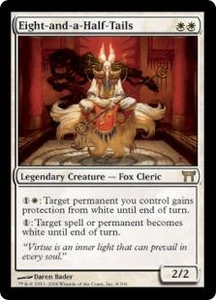 Magic the Gathering Champions of Kamigawa Single Card Rare #8 Eight-and-a-Half-Tails