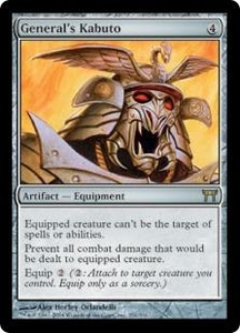 Magic the Gathering Champions of Kamigawa Single Card Rare #251 General's Kabuto