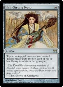 Magic the Gathering Champions of Kamigawa Single Card Rare #252 Hair-Strung Koto