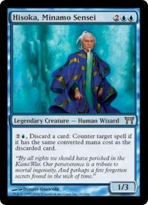 Magic the Gathering Champions of Kamigawa Single Card Rare #66 Hisoka, Minamo Sensei