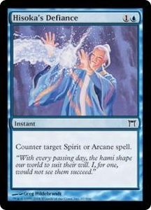 Magic the Gathering Champions of Kamigawa Single Card Common #67 Hisoka's Defiance