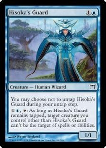 Magic the Gathering Champions of Kamigawa Single Card Common #68 Hisoka's Guard
