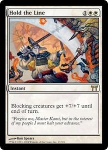 Magic the Gathering Champions of Kamigawa Single Card Rare #13 Hold the Line