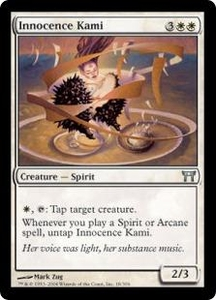 Magic the Gathering Champions of Kamigawa Single Card Uncommon #18 Innocence Kami