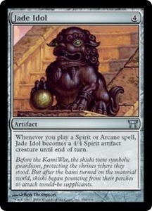 Magic the Gathering Champions of Kamigawa Single Card Uncommon #256 Jade Idol