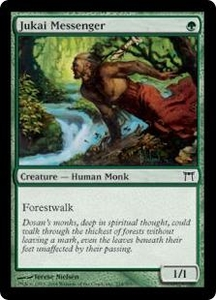 Magic the Gathering Champions of Kamigawa Single Card Common #218 Jukai Messenger