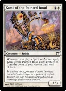 Magic the Gathering Champions of Kamigawa Single Card Common #23 Kami of the Painted Road