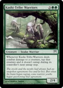 Magic the Gathering Champions of Kamigawa Single Card Common #221 Kashi-Tribe Warriors