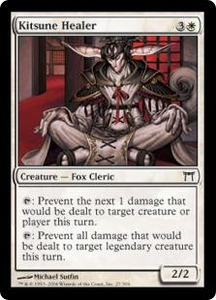 Magic the Gathering Champions of Kamigawa Single Card Common #27 Kitsune Healer