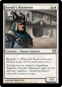 Magic the Gathering Champions of Kamigawa Single Card Uncommon #31 Konda's Hatamoto