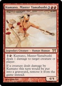 Magic the Gathering Champions of Kamigawa Single Card Rare #176 Kumano, Master Yamabushi