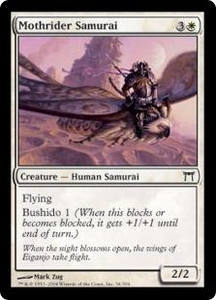 Magic the Gathering Champions of Kamigawa Single Card Common #34 Mothrider Samurai