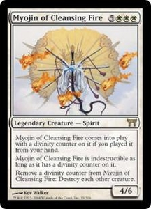 Magic the Gathering Champions of Kamigawa Single Card Rare #35 Myojin of Cleansing Fire
