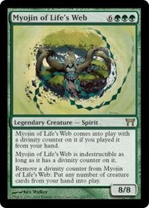 Magic the Gathering Champions of Kamigawa Single Card Rare #229 Myojin of Life's Web