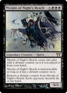 Magic the Gathering Champions of Kamigawa Single Card Rare #126 Myojin of Night's Reach Great for Commander!
