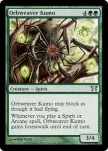 Magic the Gathering Champions of Kamigawa Single Card Uncommon #231 Orbweaver Kumo