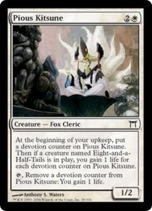 Magic the Gathering Champions of Kamigawa Single Card Common #38 Pious Kitsune