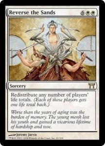 Magic the Gathering Champions of Kamigawa Single Card Rare #41 Reverse the Sands Great for Commander!