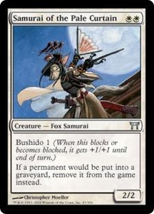 Magic the Gathering Champions of Kamigawa Single Card Uncommon #43 Samurai of the Pale Curtain