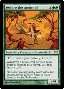 Magic the Gathering Champions of Kamigawa Single Card Rare #241 Seshiro the Anointed