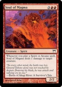 Magic the Gathering Champions of Kamigawa Single Card Common #189 Soul of Magma
