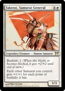Magic the Gathering Champions of Kamigawa Single Card Rare #46 Takeno, Samurai General