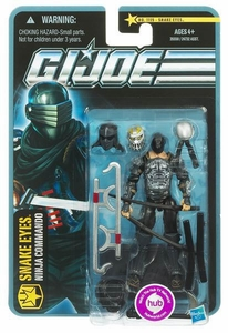 GI Joe Pursuit of Cobra 3 3/4 Inch Action Figure Snake Eyes {Temple Guardian} [Ninja Commando]